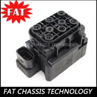 Wholesale OEM Air Pump Valve Block For Audi A8 D3 Air Suspension Compressor 4E0616007B 4E0616005F from china suppliers