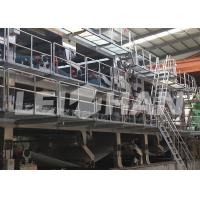 China 15T / D Waste Paper Recycling Equipment , 1575mm Facial Tissue Making Machine on sale