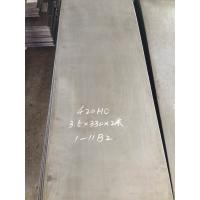China High Carbon Knife Blade Steel AISI 420HC Stainless Sheet / Plate on sale