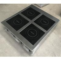 Wholesale chef commercial  inducton hob 3.5KW*4  commrcial model  czc-17*4s from china suppliers