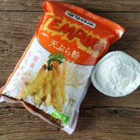 Wholesale Crispy Tempura Batter Mix from china suppliers