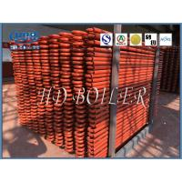 Buy cheap Coal Fired High Efficient Superheater And Reheater Heat Exchanger Industial from wholesalers