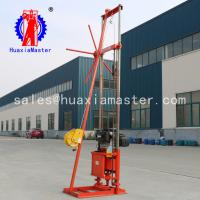 Wholesale huaxiamaster QZ-2CS gasoline engine sampling drilling rig for sale from china suppliers