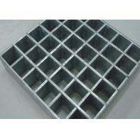 Wholesale Mild Steel Heavy Duty Steel Grating 75mm x 6mm Metal Drain Grates Steel Bar Grating from china suppliers