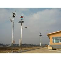 Buy cheap 300W Maglev Wind Turbine No Pollution Solar - Wind Hybrid LED Street Light Application from wholesalers