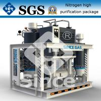 Wholesale Plus Carbon Remove Oxygen High Purity PSA Nitrogen Gas Purifier System from china suppliers
