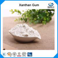 Wholesale White Powder Water Soluble Xanthan Gum Food Grade 200 Mesh White Powder For Dairy Produce from china suppliers