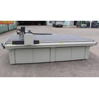 China Glass Fiber / Carbon Fiber Cutting Machine Built In CNC Control System on sale