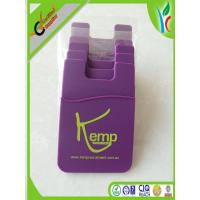 Buy cheap Elegant Purple Cell Phone Silicone Cases Smart Wallet 87 x 57 x 3mm from wholesalers
