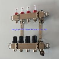 China Stainless Steel Central Floor Heating Pipe Manifold , Pex Radiant Floor Heating Manifold Assembly for sale