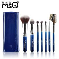 Buy cheap Bule Handle Light Weight Professional Cosmetic Brush Sets Mini Size from wholesalers