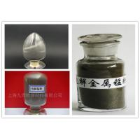 Buy cheap High Purity Electrolytic Manganese Metal Powder Round Shape For Welding Material from Wholesalers