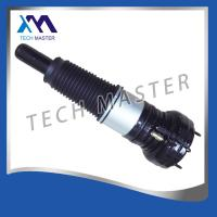 Wholesale Audi A8 S8 D4 Front Audi Air Suspension Parts Air Shock Absorber 4H0616039AD from china suppliers