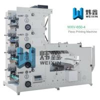 Wholesale Flexo Gravure Printing Machine from china suppliers