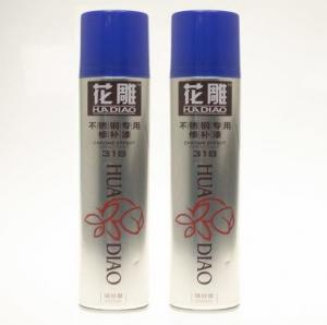 Wholesale Metal Surface Chrome Spray Paint from china suppliers