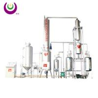 China How to produce diesel from used engine oil / oil recycle distillation machinery for sale