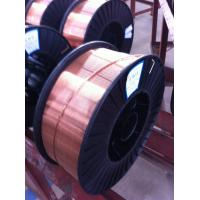 Wholesale CO2 Gas Shielded Welding Wire  from china suppliers