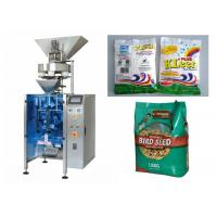 Quality Granular Food Vertical Form Fill And Seal Packaging Machines 2000ML / Bag for sale
