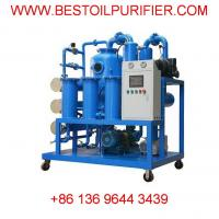 Buy cheap Dielectric Oil Purification Machine, Transformer Oil Purifier, Insulating Oil from wholesalers