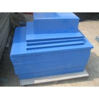 Wholesale Blue Indented Plate Of Auto Spray Booth Parts from china suppliers