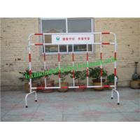 Wholesale retractable barrier fibreglass safety barrier from china suppliers