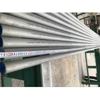 Quality Heat Exchanger Nickel Alloy Pipes High Precision ASME SB163 / SB167 Standard for sale