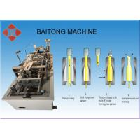 Wholesale Semi Automatic Plastic Moulding Machine , High Speed Plastic Bottle Making Machine from china suppliers