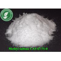 Wholesale Pharma Grade Purity 99% anti inflammatory powder Methyl sulfone CAS 67-71-0 from china suppliers