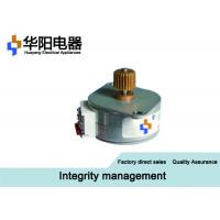 Buy cheap 25BY412S Permanent Magnet DC Brushless Motor Smooth Operation For Automation Door from wholesalers