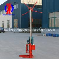 Quality huaxiamaster QZ-2D three phase electric sampling drilling rig for sale