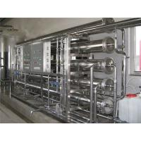 Wholesale 2 Stages Mineral Water Purification Machine UF Membrane 2000*800*1800MM from china suppliers