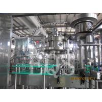 Buy cheap BGF6-6-1 Stainless Steel Bottle Beer Filling Machine with Twist Off Cap from Wholesalers