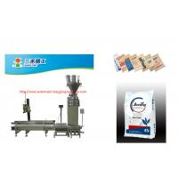 Wholesale 25 Kg Carbon Black Packing Machine Industrial Packing Scale Equipment Open Top Bag Packing Machine from china suppliers