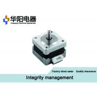 Wholesale Hybrid 12 Volt Gear Reduction Motor , High Accuracy Two Phase Stepper Motor from china suppliers