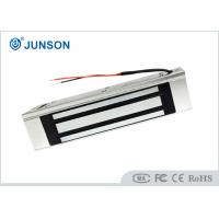 Wholesale 180kg 300lbs Single Door Electromagnetic Lock  with Sensor(JS-180S) from china suppliers