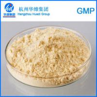 China Natural Health Supplement Spleen Extract Protein Powder Medicine Material on sale
