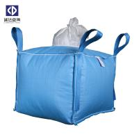 Wholesale UV Treated FIBC Bulk Bags 500-3000 KGS Loading Weight For Chemical Powder from china suppliers
