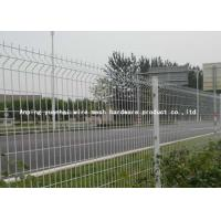Wholesale White Welded Wire Fence Panels , Ornamental Metal Fence Panels 2.8mm-6.0mm Dip Wire from china suppliers