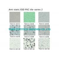Quality Conductive Static Dissipative Flooring ESD Anti Static Vinyl Floor Tiles for sale