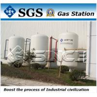 Wholesale CE , BV Certificate Gas Station Equipment Hydrogen Protective Gas from china suppliers