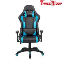Wholesale Ergonomic Computer Seat Gaming Chair 360 Degree Swivel Rotation High Density Foam from china suppliers