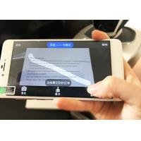 Quality Electronic Offline Language Translator French To 10 Languages 153.5 * 76.8 * 8.3mm for sale