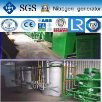 Wholesale High Purity 99.9995% Movable PSA Nitrogen Generator Zinc Coating Line from china suppliers