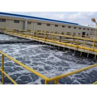 Wholesale Food Wastewater Treatment Equipment , Waste Treatment Plant Stations Various Industries from china suppliers