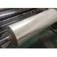 Double Side Screen Printing Film / Transparent PET Film With High Tensile Strength for sale