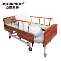 Wholesale Easy Operate Wheelchair Transfer Bed For Disabled People OEM Availabe from china suppliers