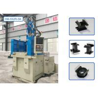 China 360° Rotary Table Injection Molding Machine / Servo Motor Injection Molding Machine on sale