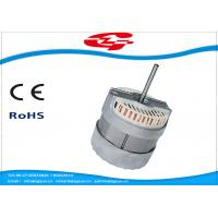 Wholesale Good Start 3 Speed Electric Motor Single Phase For Kitchen Hood Low Noise from china suppliers