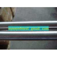 Wholesale duplex stainless uns s32750 bar from china suppliers