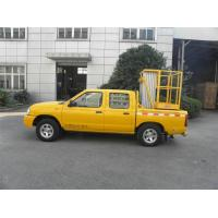 Wholesale Truck Mounted Scissor Working Platform Double Mast For Wall Cleaning from china suppliers